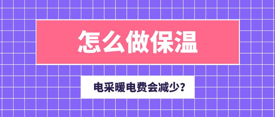 默认标题_公众号封面首图_2019-12-14-0(3).jpeg